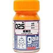 025 [ガイアカラー 橙黄色(とうこうしょく) 15mL 光沢]