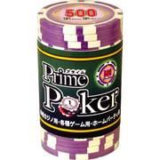 プライムポーカーチップ 500$ [20枚セット]