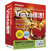 Phoenix Vista復活! [Windowsソフト]