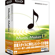 Music Maker LE Game Music Edition [Windows]