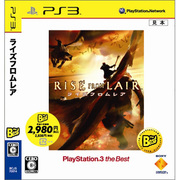 RISE FROM LAIR(ライズフロムレア) PlayStation3 the Best [PS3ソフト]