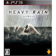 HEAVY RAIN(ヘビーレイン) -心の軋むとき- [PS3ソフト]