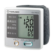 ES-P412 [電子血圧計(手首式)]