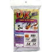 DX-5800 [マルト(MARUTO) DXサイクルカバー ハイバック 特大 3人乗り対応]