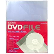 DVF-S30/2 [DVDファイル タイプS 30枚入り]