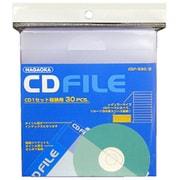 CDF-S30/2 [CDファイル タイプS 30枚入]
