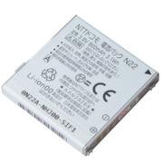 N-02B用 [電池パック N22]