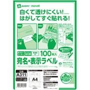 A311 [カラーレーザー・インクジェット対応 宛名・表示ラベルA4 10面 100枚パック(A31)]