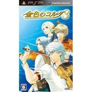 金色のコルダ3 通常版 [PS2ソフト]