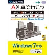 A列車で行こう THE 21st CENTURY パーフェクトセット Windows 7対応版 [Windowsソフト]