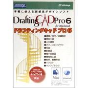 DRAFTINGCAD PRO 6 for Macintosh [Mac]
