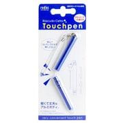 RS-TPF11C 組み立て式タッチペン ブルー