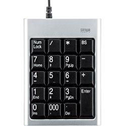 NT-14UPK [USB 接続 テンキー シルバー 紙箱パッケージ]