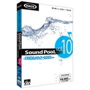 Sound PooL vol.10 -あにおん・スイートPOP -