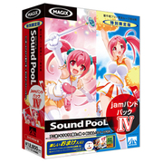 Sound PooL jamバンドパック IV