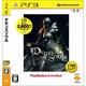 デモンズソウル (PLAYSTATION 3 the Best) [PS3ソフト]