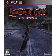 Red Seeds Profile(レッド シーズ プロファイル) [PS3ソフト]