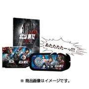 北斗無双 TREASURE BOX [PS3ソフト]