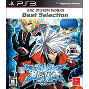 ARC SYSTEM WORKS Best Selection BLAZBLUE(ブレイブルー) [PS3ソフト]