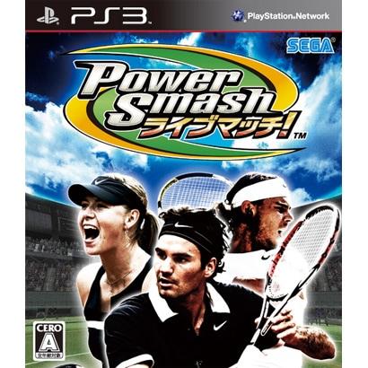 Power Smash(パワースマッシュ) ライブマッチ! [PS3ソフト]