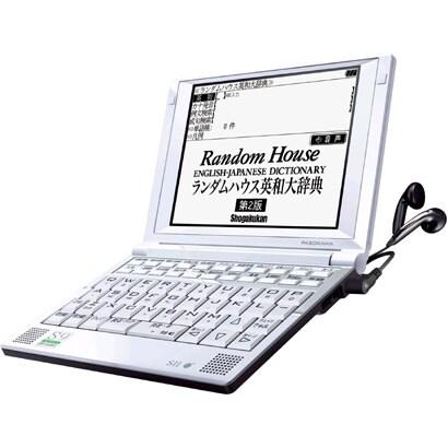 SR-S9002 [PASORAMA(パソラマ)搭載 48コンテンツ収録 電子辞書 英語モデル]