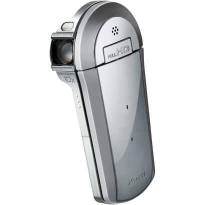 DMX-CS1 [Xacti(ザクティ) デジタルムービーカメラ シルバー(S)]