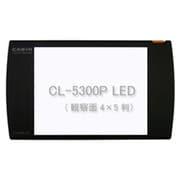 CL-5300P [LEDライトパネル]
