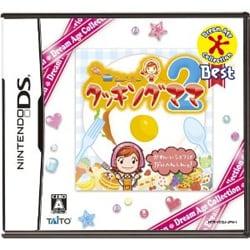 クッキングママ2 (Dream Age Collection Best) [DSソフト]