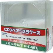ECP-5 CL [CDスペアープラケース]