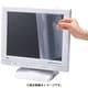 LCD-215W [液晶保護フィルム 21.5型ワイド用 サイズ:475×267mm]