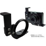 BR-WX1 [Turbo Adapter DSC-WX1専用カメラブラケット]