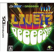 HUDSON×GReeeeN ライブ!? DeeeeS!? (CD同梱版) [DSソフト]