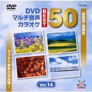 TJC-204 [DVDマルチ音声カラオケ BEST50 Vol.14]