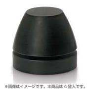 CB-UNi4 BK [セラボールユニバーサルインシュレーター4個]