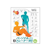 Wii EA SPORTS アクティブ パーソナルトレーナーWii 6週間集中ひきしめプログラム ソフト単品 [Wiiソフト]