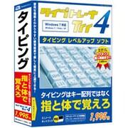 タイプトレーナTrr4 [Windowsソフト]