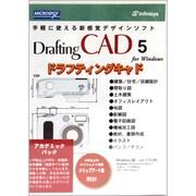 ドラフティングキャド 5.0.6b for Windows アカデミックパック [Windows]