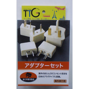 TTG-25 [アダプターセット]