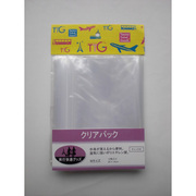 TTG-30 [トラベルグッズ クリアパック Mサイズ 12枚]