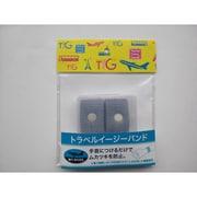 TTG-06 [トラベルイージーバンド]