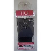 TTG-36 [TSAロック付スーツケースベルト]