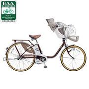 BE-ENM632T [電動アシスト自転車(26型) チョコブラウン リチウムビビ・チャイルド]