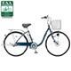 CY-SPF226A(LD) [電動アシスト自転車(26型) ダークブルー 電動ハイブリッド自転車 eneloop bike(エネループバイク)]