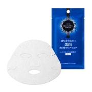 アクアレーベル リセットホワイトマスク 18ml×1枚入 [フェイスパック]