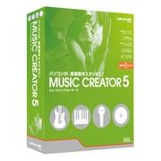 Cakewalk Music Creator 5(ケークウォーク ミュージック・クリエーター5) [Windowsソフト]
