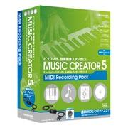 Cakewalk Music Creator 5 MIDI REC Pack(ケークウォーク ミュージック・クリエーター5 MIDIレコーディング・パック) [Windowsソフト]