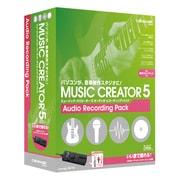Cakewalk Music Creator 5 Audio REC Pack(ケークウォーク ミュージック・クリエーター5 オーディオ・レコーディング・パック) [Windowsソフト]