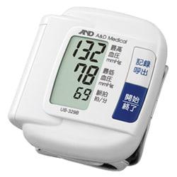 UB-329B [手首式血圧計]
