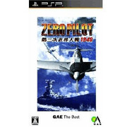 ZERO PILOT 第三次世界大戦1946 (BEST版) [PSPソフト]
