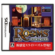 Rooms不思議な動く部屋 [DSソフト]